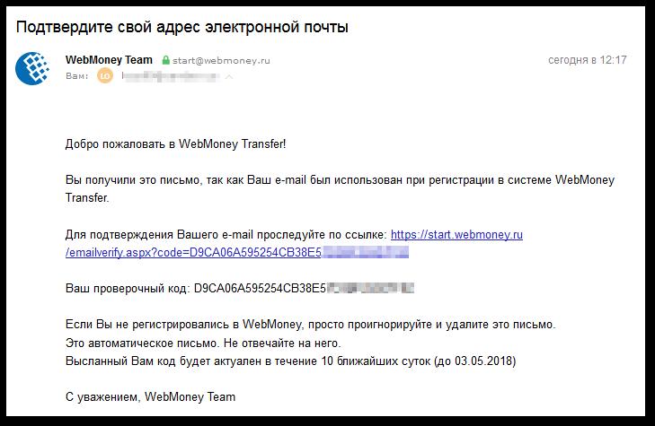 Сексмирэро ru это безопасный сайт